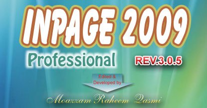 InPage 2009 Free Download For Windows PC Mac and Android